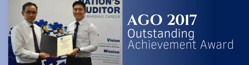 AGO 2017 Outstanding Achievement Award